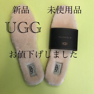 アグ(UGG)のUGGツインソール(その他)