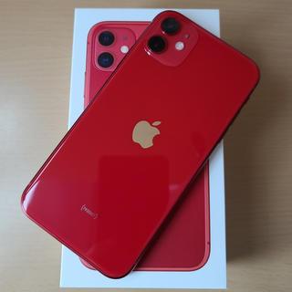 iPhone - iPhone 11 64GB SIMロック解除済み‼️