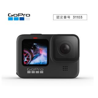 GoPro - 【新品未使用未開封】GoPro HERO9 Black CHDHX-901-FW