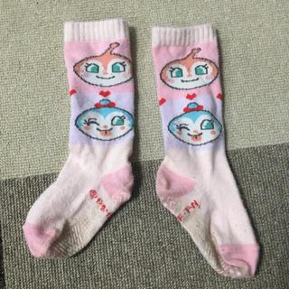 アンパンマン(アンパンマン)のドキンちゃんコキンちゃん靴下(靴下/タイツ)