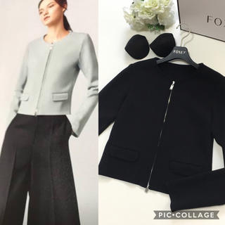 FOXEY - 【美品】2018年 FOXEY フォクシー 掲載 ニット ノーカラー ジャケット