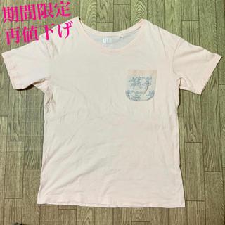 ユニクロ(UNIQLO)の期間限定再値下げ ユニクロ UNIQLO ボンヌメゾングラフィックT(半袖)(Tシャツ(半袖/袖なし))