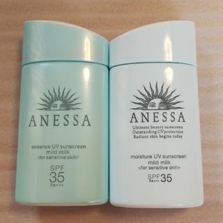ANESSA - アネッサ  エッセンスUVマイルドミルク モイスチャーマイルドミルクのセット