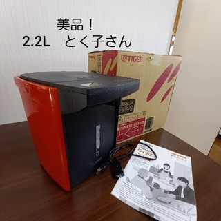 TIGER - 蒸気レスとく子さん タイガー PIJ-A型 バーミリオン