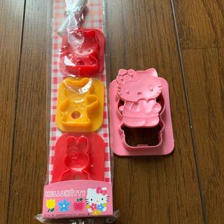 ハローキティ(ハローキティ)のキティ クッキー型 4個セット(調理道具/製菓道具)