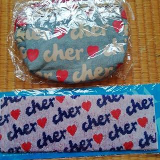 シェル(Cher)のCher ポーチ&ハンドミニタオル(ポーチ)