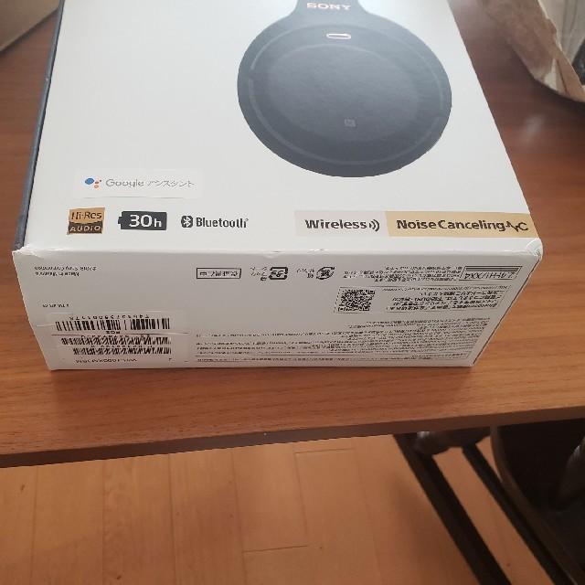 SONY(ソニー)のSony WH-1000XM3 美品 スマホ/家電/カメラのオーディオ機器(ヘッドフォン/イヤフォン)の商品写真