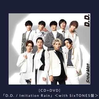 Snow Man D.D. with SixTONES盤 特典ファイル付き(アイドルグッズ)