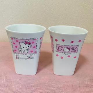 サンリオ(サンリオ)のチャーミーキティ ペアカップ 陶磁器 非売品(グラス/カップ)