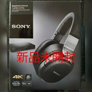 SONY - SONY MDR-HW700DS 新品未使用 値下げ不可