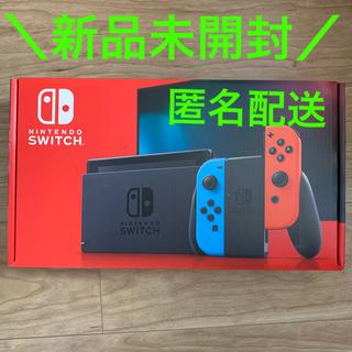 ニンテンドースイッチ(Nintendo Switch)の 新品未開封★Switch 任天堂スイッチ 本体 ネオンカラー ニンテンドウ(家庭用ゲーム機本体)