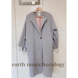 アースミュージックアンドエコロジー(earth music & ecology)のearth music&ecologyグレーノーカラーコート(ロングコート)