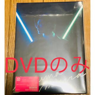 三浦春馬 Fight for your heart 初回限定盤 DVDのみ