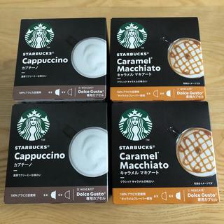 ネスレ(Nestle)のネスカフェ スターバックス(コーヒー)