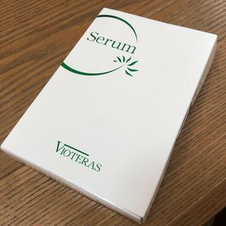 ヴィオテラスCセラム 美容液  セラム ブースター(美容液)