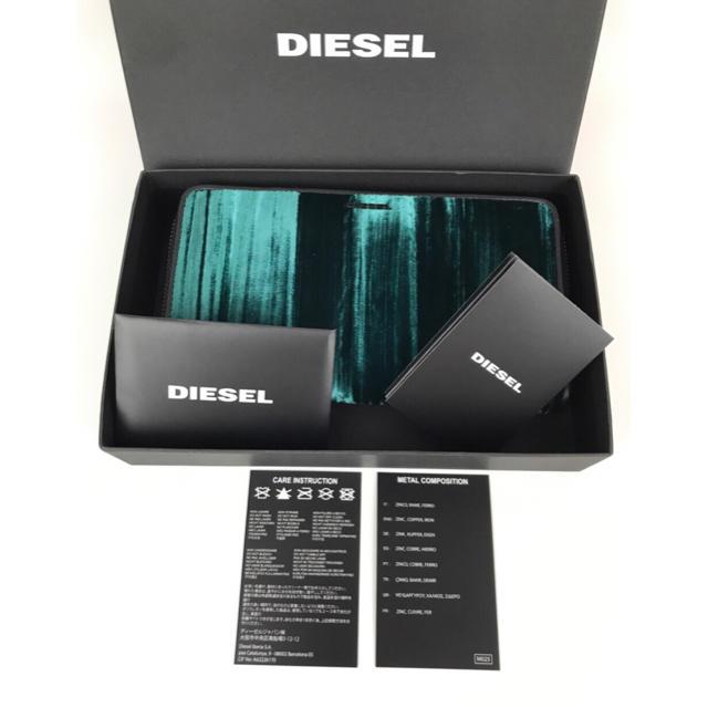DIESEL(ディーゼル)のディーゼル 長財布 ウォレット ダークブルー ラウンドファスナー DIESEL レディースのファッション小物(財布)の商品写真