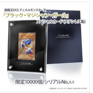 コナミ(KONAMI)のブラックマジシャンガールステンレス(カード)