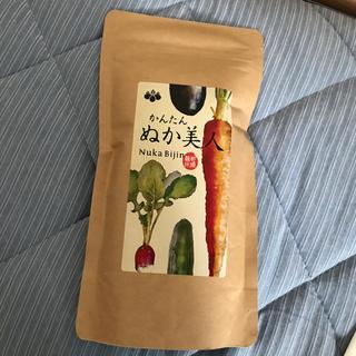 ぬか美人 175g(その他)