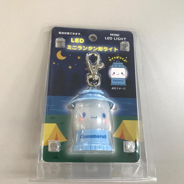 サンリオ(サンリオ)のシナモロールミニランタン形ライト エンタメ/ホビーのおもちゃ/ぬいぐるみ(キャラクターグッズ)の商品写真