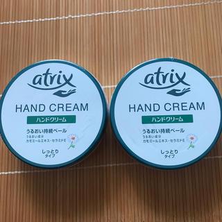 ニベア - 新品 アトリックス ハンドクリーム 大缶