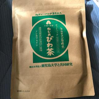 ねじめびわ茶 31包(健康茶)