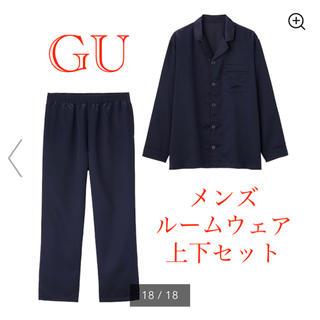 GU - GU 新品 メンズルームウェア パジャマ上下セット 長袖部屋着 ジャージー 紺色