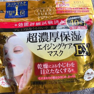 コーセー(KOSE)のクリアターン 超濃厚保湿マスク EX(40枚入)(パック/フェイスマスク)