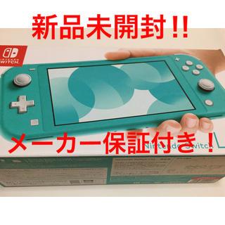 ニンテンドースイッチ(Nintendo Switch)のNintendo Switch  Lite ターコイズ 新品未開封(家庭用ゲーム機本体)