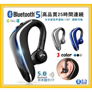 ワイヤレスイヤホン Bluetooth 5.0 耳掛け型 ハンズフリー 高音質