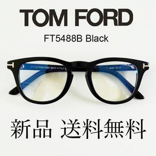 トムフォード(TOM FORD)の新品 TOM FORD トムフォード メガネ FT5488B 黒 BLカット(サングラス/メガネ)