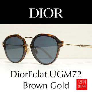 ディオール(Dior)の【新品】Dior ディオール サングラス DiorEclat ブラウン(サングラス/メガネ)