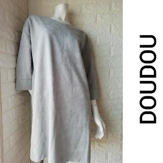 ドゥドゥ(DouDou)のDOUDOU(ドゥドゥ) レディース グレー ワンピース(ひざ丈ワンピース)