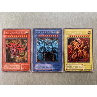 遊戯王 - 遊戯王 三幻神 シークレット ラー、オシリス、オベリスク ゲームボーイ