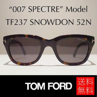 トムフォード(TOM FORD)のセール!【新品】TOM FORD トムフォード サングラス TF237 52N(サングラス/メガネ)