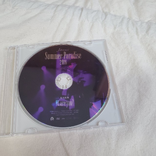 サマパラ Summer Paradise 2016 菊池風磨 DVD エンタメ/ホビーのDVD/ブルーレイ(ミュージック)の商品写真