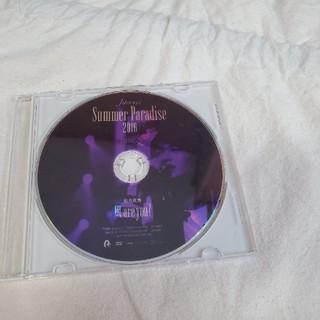 サマパラ Summer Paradise 2016 菊池風磨 DVD