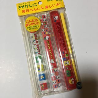 サンリオ(サンリオ)のキティちゃんお箸(弁当用品)