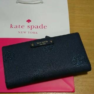 ケイトスペードニューヨーク(kate spade new york)の新品 ケイトスペード  財布 ドット ネイビー(財布)