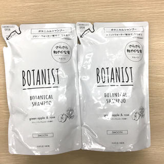ボタニスト(BOTANIST)の新品 ボタニスト ボタニカルシャンプー スムース 詰め替えx2個(シャンプー)