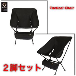 スノーピーク(Snow Peak)のHelinox ヘリノックス タクティカルチェア  Tactical Chair(テーブル/チェア)
