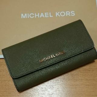 マイケルコース(Michael Kors)の新品 MICHAEL KORS マイケルコース カーキ 財布(財布)