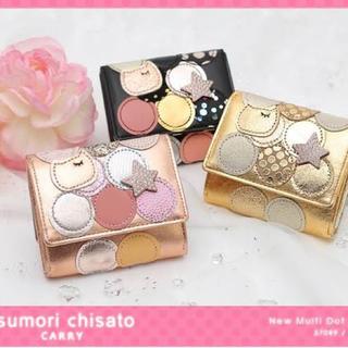 ツモリチサト(TSUMORI CHISATO)のツモリチサト ミニ財布(財布)