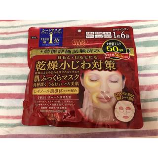 コーセー(KOSE)のクリアターン 肌ふっくら マスク 50枚(パック/フェイスマスク)