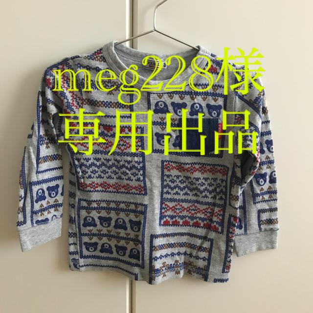 DOUBLE.B(ダブルビー)のDOUBLE.B 長袖Tシャツ 100 キッズ/ベビー/マタニティのキッズ服男の子用(90cm~)(Tシャツ/カットソー)の商品写真