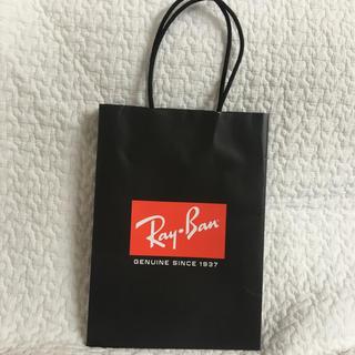 レイバン(Ray-Ban)のレイバン ショップ袋 確認用(ショップ袋)