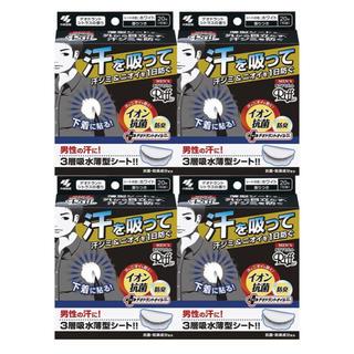メンズ リフ あせワキパット あせジミ防止・防臭シート ホワイト 20枚×3箱