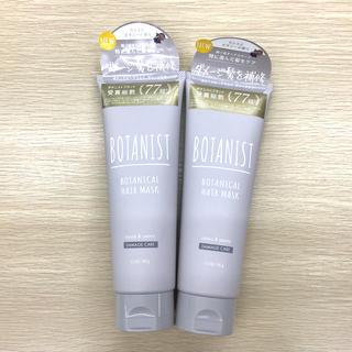 ボタニスト(BOTANIST)の新品 ボタニスト ボタニカルヘアマスク ダメージケアx2本(ヘアパック/ヘアマスク)