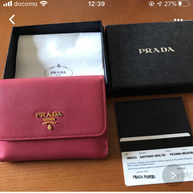 PRADA(プラダ)のPRADA  2つ折りサイフ サフィアーノ レディースのファッション小物(財布)の商品写真