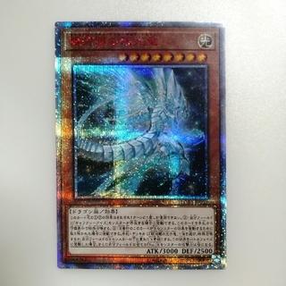 コナミ(KONAMI)の銀河眼の残光龍 20th ①(シングルカード)