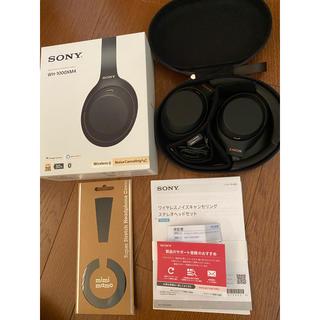 SONY - WH-1000XM4 mimimamoヘッドホンカバー付き
